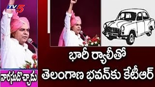 KTR To Take TRS Party Working President Responsibilities From Today | TV5News