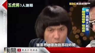 豬哥亮高凌風老交情 80年代秀場3笑匠往生