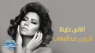 Download Sherine Abdel Wahab   شيرين عبد الوهاب - أغاني حزينة 3Gp Mp4