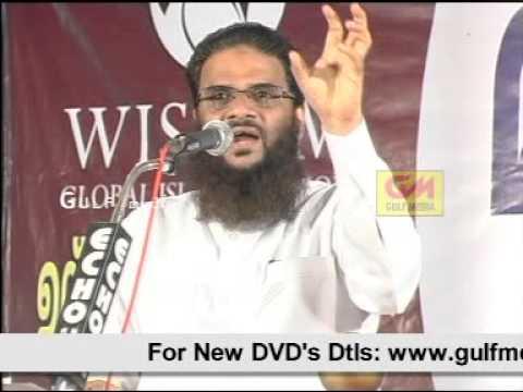 Anthiyanallinte Adayalagal -         Penn Pullare Kandna  - Hussain Salafi video