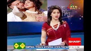 শাকিব ও বুবলির প্রেম কাহিনী এই ঈদে ফাঁস!Shakib!Bangla Latest News!