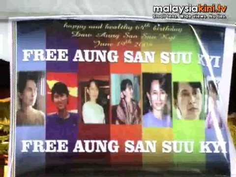 Arrests at Aung San Suu Kyi birthday 'bash'
