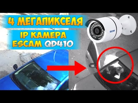 Алиэкспресс на русском камеры видеонаблюдения