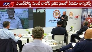 CM Chandrababu Video Conference With Meeting With Davos Representatives