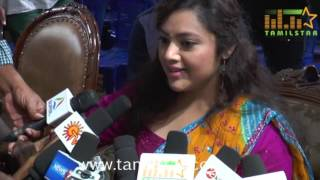 Meena At Viscosity Dance School Inauguration