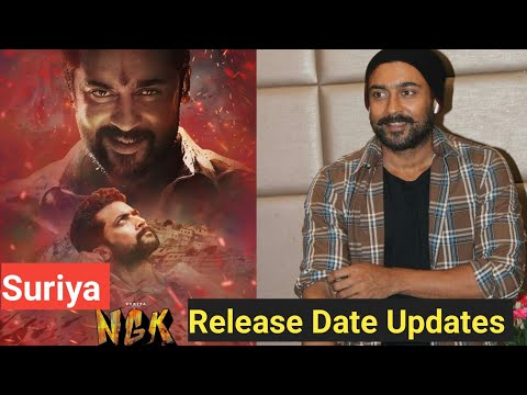 Surya's NGK Latest  Updated and Release Date?  You're Know