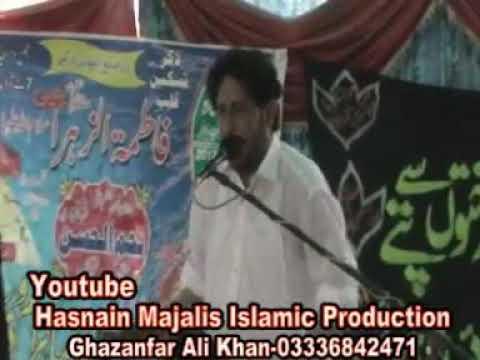 Zakir Murtaza Ashiq Lotian wala Yadgar Majlis