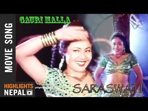Lali Joban Kalo Kesh | Old Nepali Movie SARASWATI Song | Shiva Shrestha, Gauri Malla