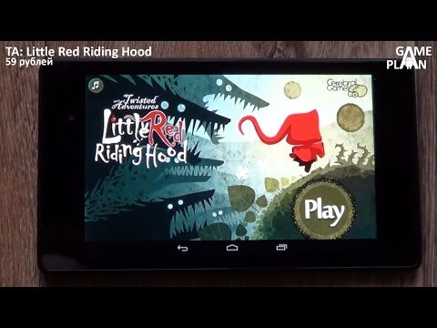 Game Plan #430 Качественные Android игры