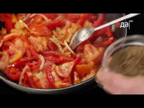 Соус к мясу из помидоров и перца от Ильи Лазерсона / Обед безбрачия