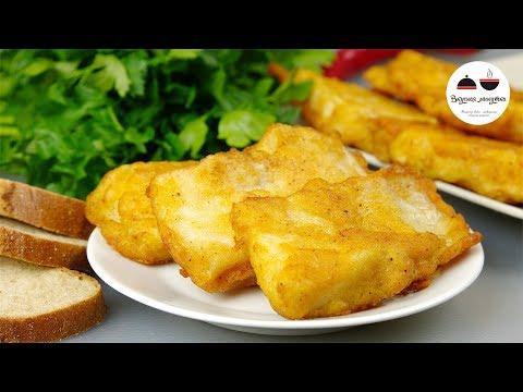 Приготовьте так любую рыбу – ну, очень вкусно! Рыба в кукурузном кляре
