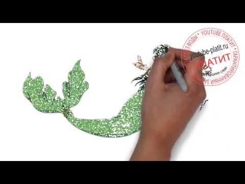 Видео как нарисовать русалку карандашом поэтапно