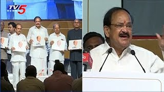 Vice President Venkaiah Naidu Released Devender Goud's My Journey Book