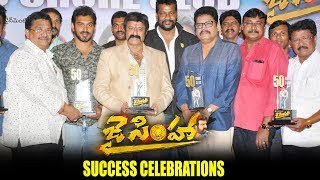 Nandamuri Balakrishna Energetic Speech | Jai Simha Success Celebrations | Nayanthara, Natasha