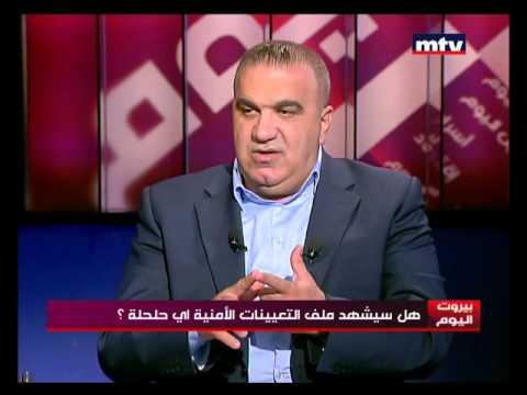 Beirut El Yaoum - 27/09/2015 - Elie Marouni