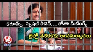Sasikala Gets Special Treatment In Jail Says RTI Activist Narasimha Murthy | Bengaluru