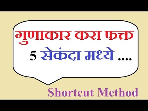 Mpsc Study Lectures Video Mp3 3GP Mp4 HD Download