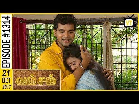 Vamsam - வம்சம் | Tamil Serial | Sun TV |  Epi 1314 | 21/10/2017 | Vision Time
