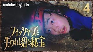 ザ・リバー ~呪いの川 第1話