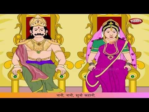 Hindi Rhymes For Kids Hd | Raja Rani | Hindi Balgeet | Hindi Songs For Children video