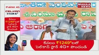 Veeramachaneni RamaKrishna Food Diet Plan @ Ongole