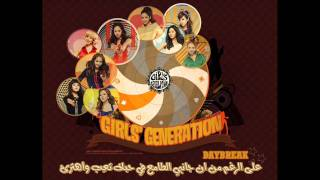 Watch Girls Generation Mistake video