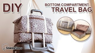 DIY Large Travel Bag 빅사이즈 여행가방 | How to make a luggage - bottom department | ハンドメイド #sewingtimes