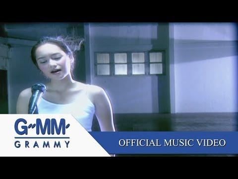 ค่อย ๆ รัก -  บี น้ำทิพย์【OFFICIAL MV】