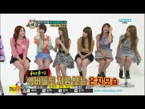[HD][120606] Nine Muses - Weekly Idol @MBC Every1