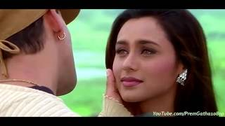 Kahin Pyar Na Ho Jaaye   Title Song 1080p HD Song   YouTube