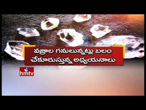Diamond Mines in Palamuru at Mahabubnagar District   HMTV