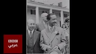 الأمير عبد الإله وصي عرش العراق من أرشيف بي بي سي ١٩٤٥