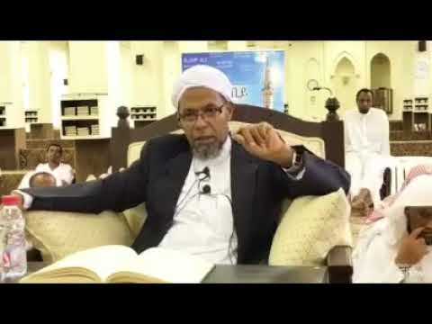 Is it permissible to chew chat? | Sheikh Seid Ahmed Mustofa