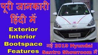 New Hyundai Santro Sportz MT Detailed Review With Complete Walkaround Exterior Interior Boot 2018