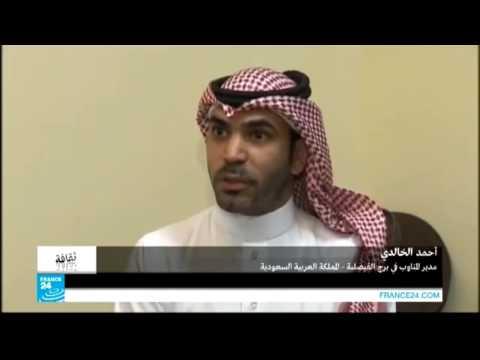 Ja Jawazat on an International News Channel France 24 Arabic | جاء جوازات على قناة فرنسا 24