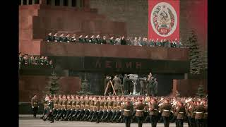 Exemplary Orchestra Of The Ussr Defense Ministry