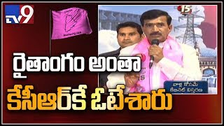 Vanteru Pratap Reddy about Gajwel projects