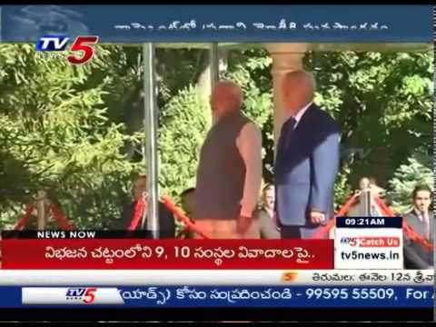 'Uranium' Deal Confirmed For India   PM Narendra Modi Uzbekistan Tour : TV5 News
