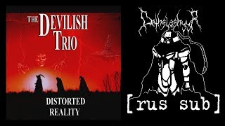 DEVILISH TRIO - DISTORTED REALITY [rus sub]