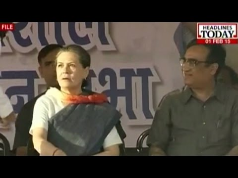 Delhi Elections: Congress president Sonia Gandhi enters poll battle