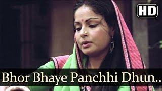 Bhor Bhaye Panchhi Dhun - Aanchal Songs - Rajesh Khanna - Rakhee & Amol Palekar  - Lata Mangeshkar