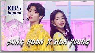 Download lagu Butter - 성훈, 원영 (SUNG HOON, WON YOUNG) [뮤직뱅크/Music Bank] | KBS 211008 방송