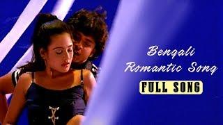 AKASHTA ANNYA AAJ | ROMANTIC SONGS | BHALOBASA ZINDABAD | BENGALI ROMANTIC SONGS | ESKAY MOVIES