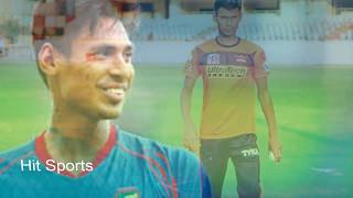 ৫ ম্যাচে ১৪টি উইকেট পেলেই ইতিহাসের সেরা বোলার হবেন মোস্তাফিজ| bangladesh cricket news, Mustafizur