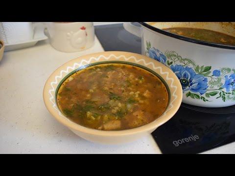 Суп харчо из говядины / Как приготовить суп харчо? (Грузинская кухня)