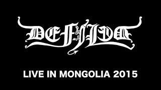 DEFILED - Conspiracy (Live in Mongolia 2015)