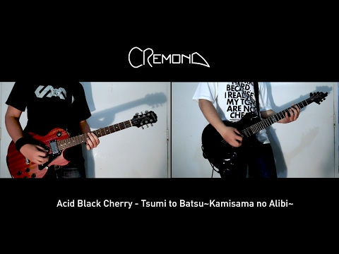 Acid Black Cherry - Tsumi To Batsu Kami-sama No Alibi