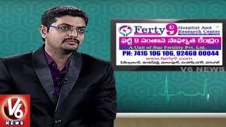 Infertility Problems - Reasons And Treatment - Ferty9 Hospitals - Good Health  - netivaarthalu.com