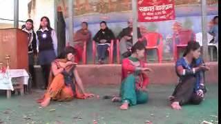 Bhojpuri rimex