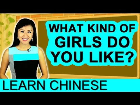Intermediate Conversational Chinese – What Kind Of Girls Do You Like? video